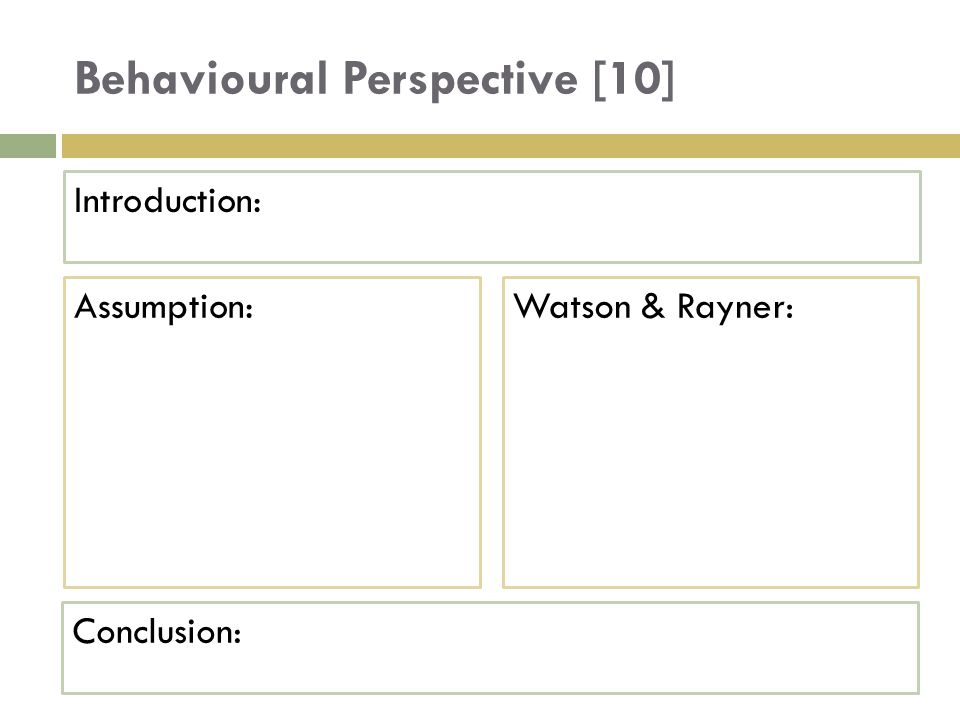 behavioural viewpoint Behavioral decision theory 55 & ross 1980) moreover, in addition to cataloging the types of errors induced by the manner in which people make judgments and choices.